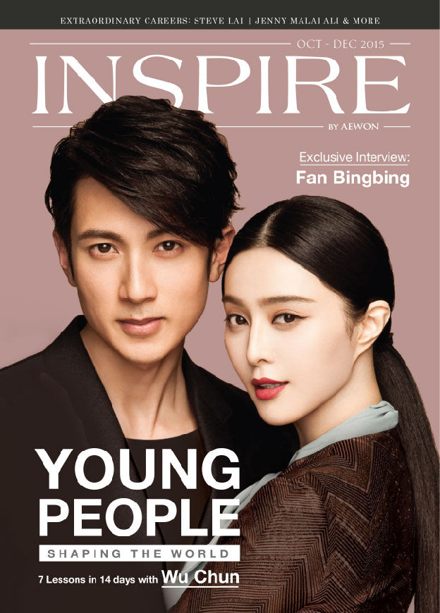 inspire cover (oct-dec2015)