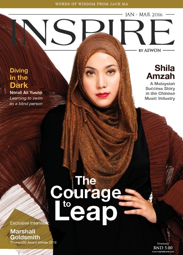 shila amzah cover