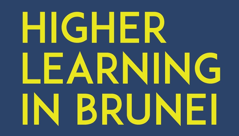 higher-learning-in-brunei